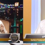 Saudi CSR experts praise IRI on national television