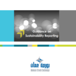 The Amman Stock Exchange Issued Guidance On Sustainability Reporting
